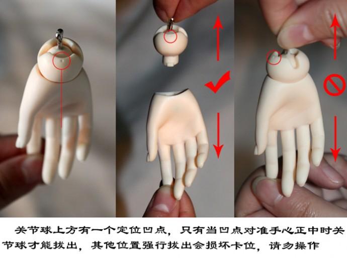 Бжд кукла своими руками
