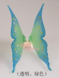 AF Fairy Wings - Green (1/4) *Last Chance!*