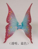 AF Fairy Wings - Blue (1/4) *Last Chance!*